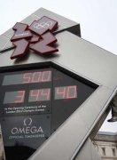 olympic clock110117957_2574072